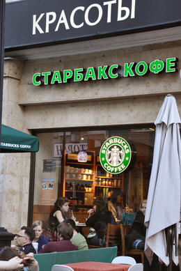 Starbucks elsewhere in Russia