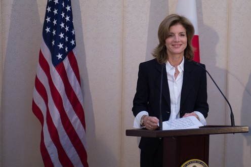 Caroline Kennedy, next Ambassador to Japan