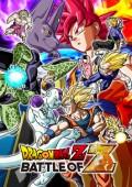 Dragonball Z: Battle of Z - Review
