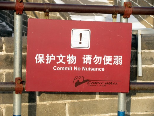 Commit no nuisance.  You first.