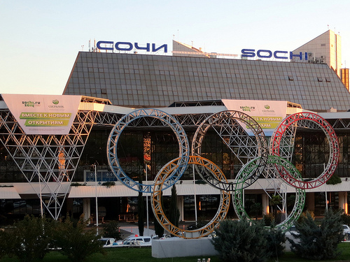 Sochi Adler International Airport