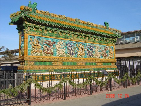 Traditional Nine Dragon Wall in Chicago's Chinatown.
