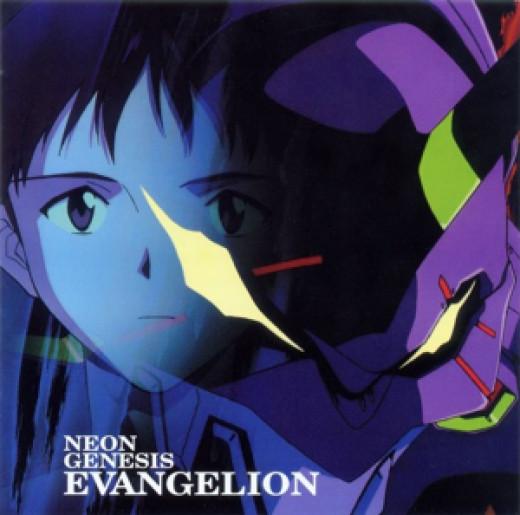 Neon Genesis Evangelion (soundtrack)
