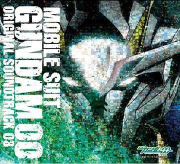 Mobile Suit Gundam 00 OST 03