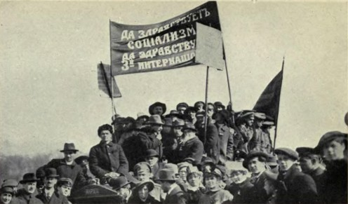 Pro Bolshevik demonstration, July 1917