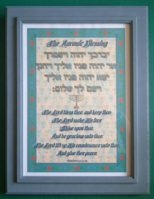 The blessings of the Shekhinah/Ruach haKodesh/Holy Spirit cannot be accurately represented in visual form. Nor can Semitic language be easily translated to modern language.