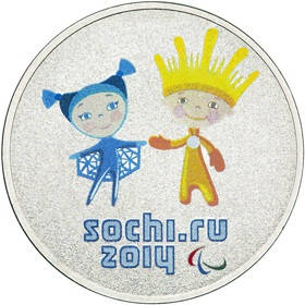"Ice Girl and Fire Boy - ""Sochi 2014 - Hot, Cool. Yours."""