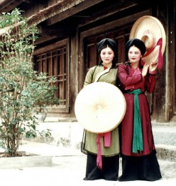 I Will Avenge My Country: The Trung Sisters
