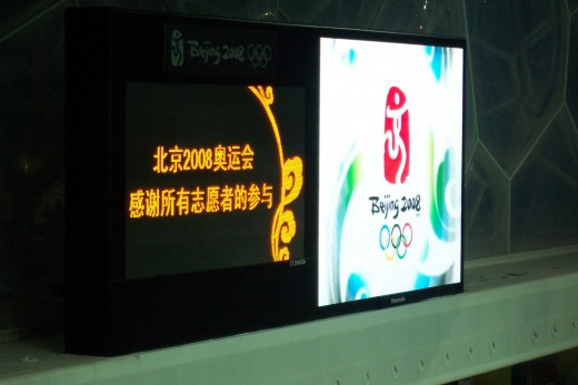 During the Beijing Summer Olympic Games August 2008