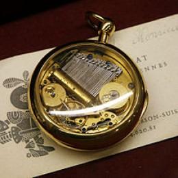Musical Pocket Watch - Author Rama - Baud Museum