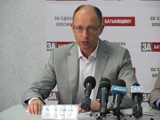 Arseniy Yatsenyuk,, Ukraine's interim Prime Minister