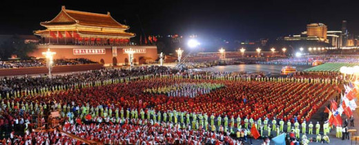 Chinese National Day Ceremony at Tian An Men Square