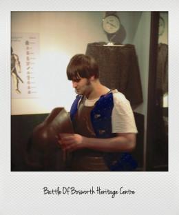Bosworth Heritage Visitor Centre