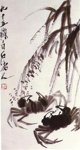 Crab drawn free-hand by Draftsman Chuang-tzu [buro angla]