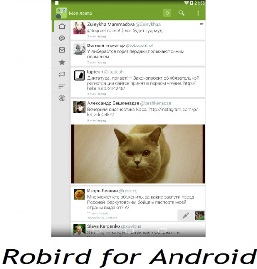 Robird: A beautiful twitter app for android