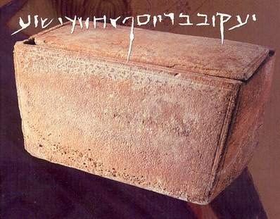 """Ossuary (bone burial box) recently discovered inscribed in Aramaic """"James, son of Joseph, brother of Jesus"""" (Biblical Archaeology Review photo).."""