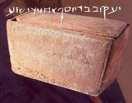 "Ossuary (bone burial box) recently discovered inscribed in Aramaic ""James, son of Joseph, brother of Jesus"" (Biblical Archaeology Review photo).."