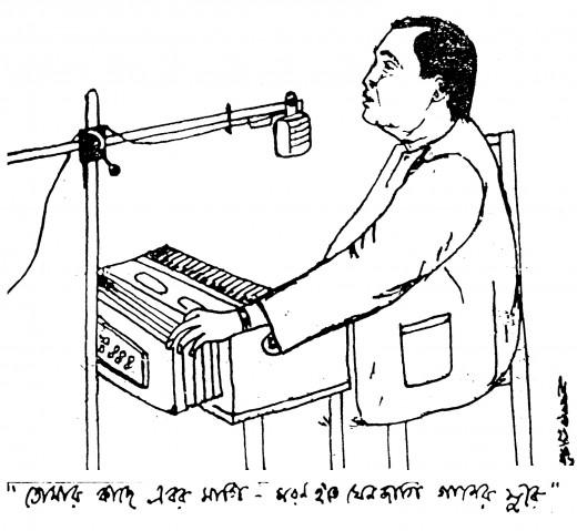 Self sketch by the  versatile singer
