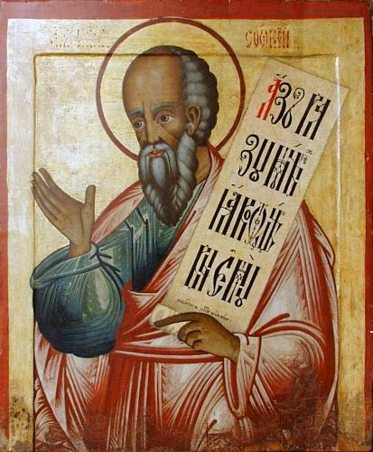 Zephaniah.jpg