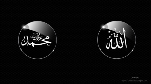 Allah & Muhammad