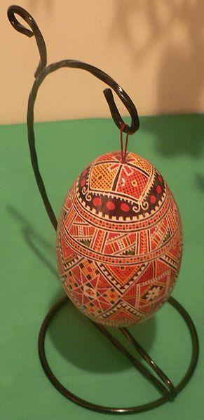Ukranian Easter egg