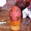 Pysanka, the Decorative Ukrainian Easter Egg