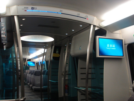 Airport Express_Hong Kong