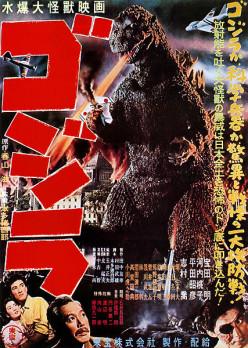 Japan's own Godzilla