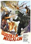 Top 5 Godzilla Movies to Watch Before the New Godzilla Movie