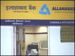 Maximum Money Withdrawal Limit from Allahabad Bank ATM Per Day