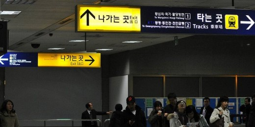 Signage in Korean and English at Seoul Metro Station