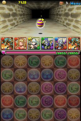Plus egg drop in puzzle and dragons