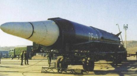 Saudi Arabia's nuclear missile