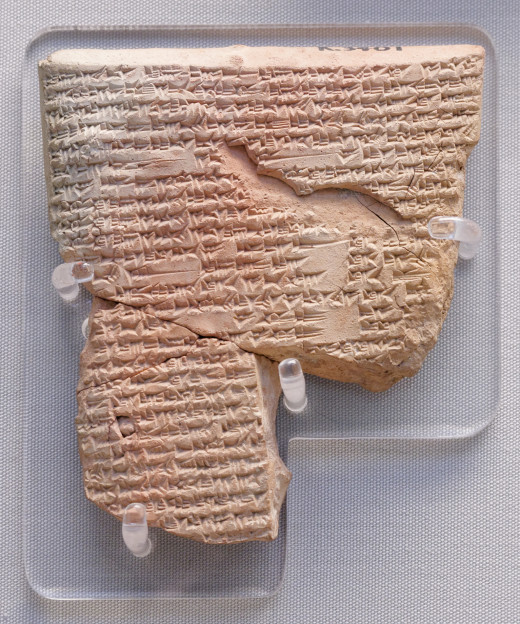 The Sargon Legend (story of his birth and rise to power) in Cuneiform