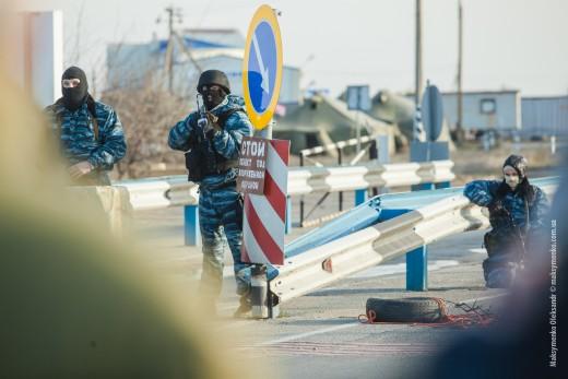 A crimean checkpoint