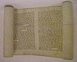 Bible: Reviewing a Brief History of the Transmission of the Old Testament Text