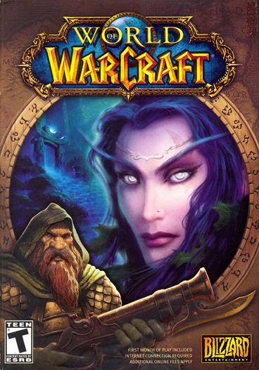 Blizzard Entertainment, All Rights Reserved