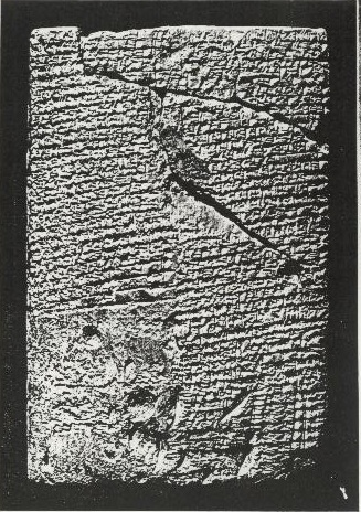 A hymn written by Enheduanna - reverse tablet in Cuneiform, which is a system of writing first developed by the ancient Sumerians of Mesopotamia c. 3500-3000 BCE. All of the great Mesopotamian civilizations used cuneiform.