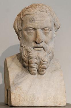 Bust of Herodotus