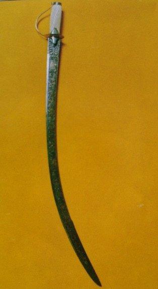 The Sword of Hari Singh Nalwa - kept at the Sikh Regimental centre Ramgarh