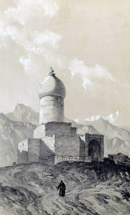 Monument erected to the memory of  Esther and Mordecai, Hamadan. Author:  Eugène Flandin (1840)