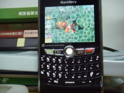 How to Flash a Blackberry Cell Phone