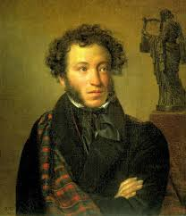 Literary Critique Of Pushkin's 'The Snow Storm'