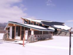 St Mary Visitor Center entrance starion, Glacier National Park, Montana