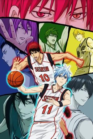 Kuroko no Basket: Mou Ikkai Yarimasen ka