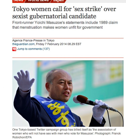 In Japan, Women Launch Sex Strike To Protest Yoichi Masuzoe, Tokyo Governor Candidate.