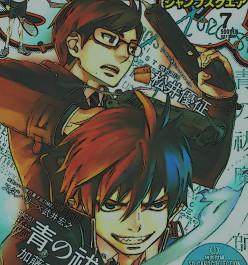 Top 3 Anime Like Ao No Exorcist