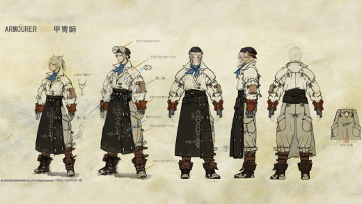 Like combat classes, the Disciples of the Hand have unique armor at the maximum level of 50. This is the concept art for the Armorer's full set.