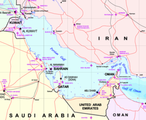 The Persian (Arabian) Gulf