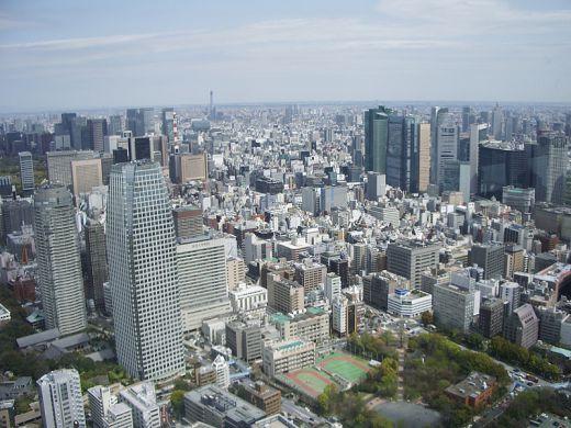 Metropolitan Tokyo Japan